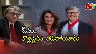 Bill and Melinda Gates Are Ending Their Marriage after 27 Years