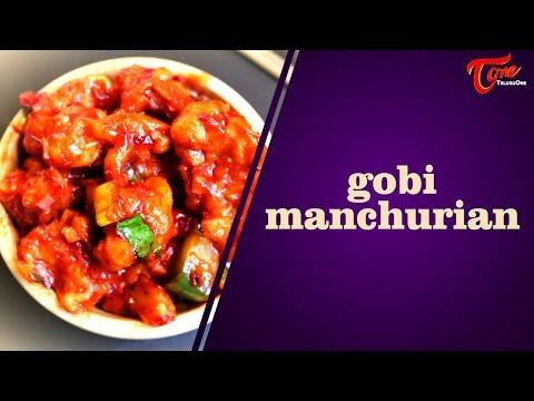 Aaha Emi Ruchi || How To Prepare Gobhi Manchurian || Bharathi