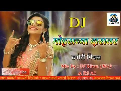 Mohrachya Daravar ( Tapori Mix ) Dj Kiran Ng & Dj S9 Remix | 2018 | Marathi Dj Song