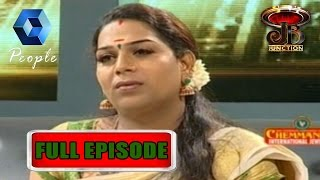 Video JB Junction:Transgenders Soorya & Sheethal - Part 1 | 1st October 2016 | Full Episode MP3, 3GP, MP4, WEBM, AVI, FLV Februari 2019