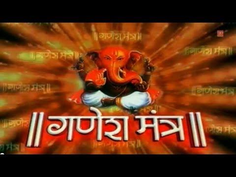 Video Om Gan Ganpate Namo Namah By Suresh Wadkar [Full Song] Ganesh Mantra download in MP3, 3GP, MP4, WEBM, AVI, FLV January 2017