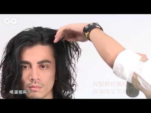 中長髮型男變髮教學-男士長髮雅痞髮型