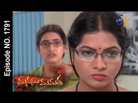 Manasu Mamata | 19th  October 2016 | Full Episode No 1791 | ETV Telugu