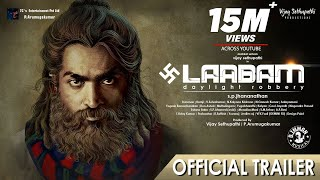 Vijay Sethupathi's Laabam - Official Trailer