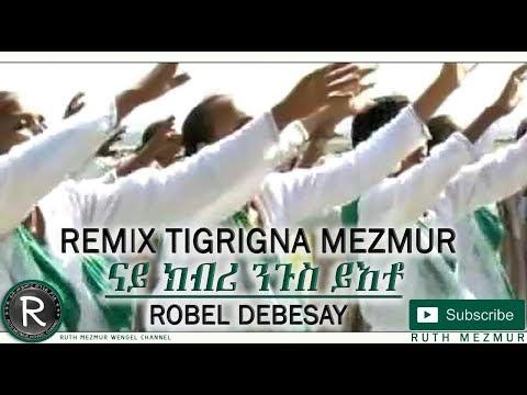 Robi Wedi (Sudan) 'Hayal'yu   ሓያል'ዩ'' Remix New Eritrean Gospel Song 2018 (Official Video)