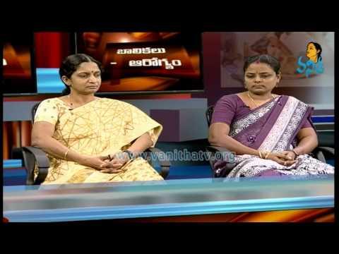 Vanitha Talkshow On Girls Health