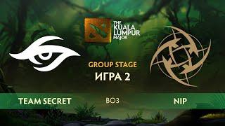 Team Secret vs NIP (карта 2), The Kuala Lumpur Major | Групповой этап