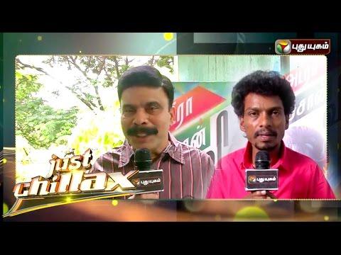 Just-Chillax-with-Adra-Machan-Visilu-Team-15-07-2016-I-Puthuyugam-TV
