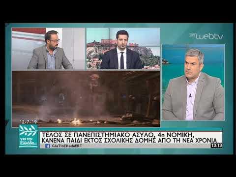 K. Κυρανάκης, Β. Ντούμας στον Σπ. Χαριτάτο για την επικαιρότητα | 12/07/19 | ΕΡΤ