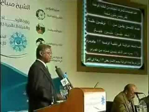 إشارات التباين البشري في القرآن الكريم-(1)