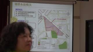082* 「變更臺南市東區細部計畫(配合臺南市第一二六期仁和(三)自辦市地重劃)案」