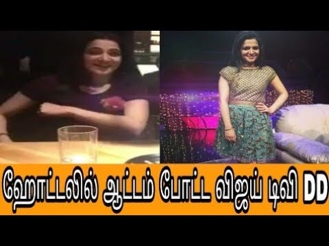 Video Vijay Tv DD Dance At Hotel download in MP3, 3GP, MP4, WEBM, AVI, FLV January 2017