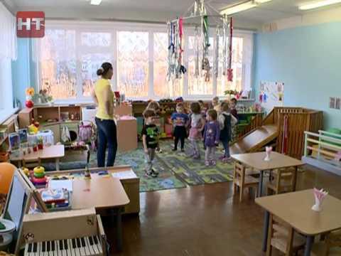 Елена Филинкова побывала в дошкольном учреждении номер 81 в Великом Новгороде