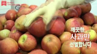 video thumbnail Mom's Choice 100% Korean Apple Juice youtube