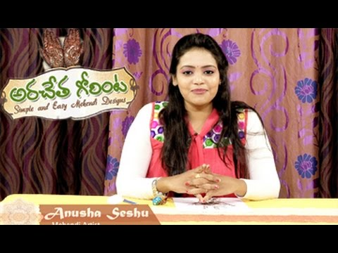 Aracheta Gorinta || Class 37 || Step By Step Easy Mehendi Designs For Beginners