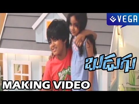 Budugu Movie Making Video - Manchu Lakshmi - Latest Telugu Movie 2014