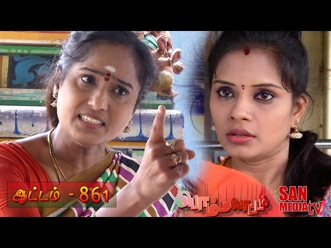 Bommalattam 02-11-2015   Sun Tv Serial