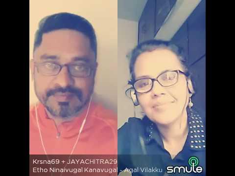 Video Yedho ninaivugal Kanavugal🎤😃😍🎧😅 download in MP3, 3GP, MP4, WEBM, AVI, FLV January 2017