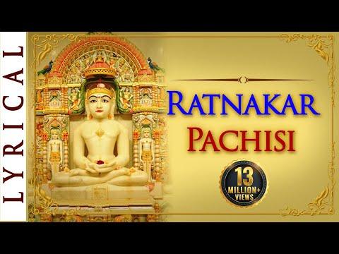Video Ratnakar Pachisi in Gujarati | Jain Stotra | Jain Stavan | Jai Jinendra download in MP3, 3GP, MP4, WEBM, AVI, FLV January 2017