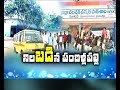 School Repaired by Villagers | Increased Students | at Pandillapalli | Prakasam Dist