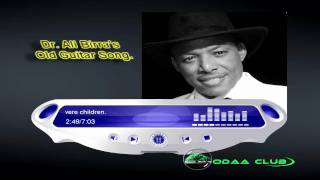 Oromo Music . Ali Birra's Old Guitar Song (love Song)