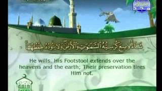 الجزء  3 الربع1: الشيخ علي بن عبد الرحمن الحذيفي