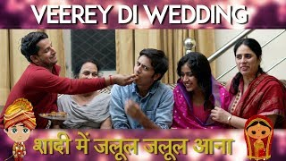 Video VEEREY DI WEDDING II NAZARBATTU II MP3, 3GP, MP4, WEBM, AVI, FLV April 2018