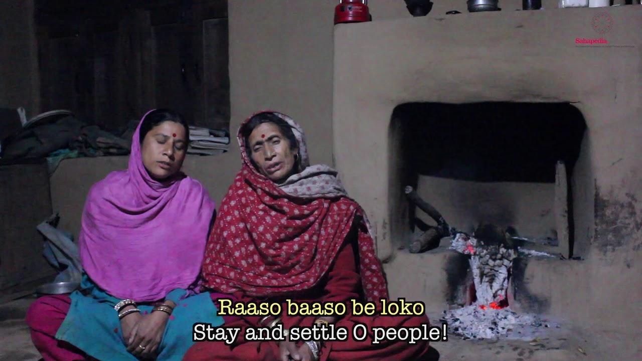 Songs of Saraz Region | Raaso Baaso Be Loko
