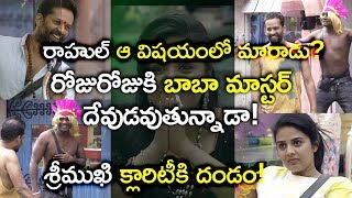 Bigg Boss 3 Telugu: War Between Housemates | Episode 82 Highlights
