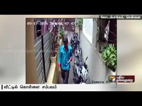 Video-released-Unidentified-man-steals-laptop-in-Kodambakkam