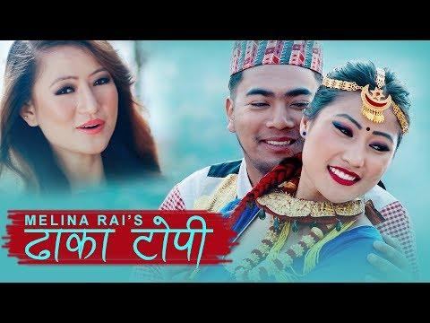 (Dhaka Topi - Melina Rai & Shree Krishna Shrestha | New Nepali Song 2075 - Duration: 6 minutes, 38 seconds.)