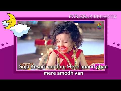 Video Soja Pyare Dekh Sote Tare Lyrices Hindi download in MP3, 3GP, MP4, WEBM, AVI, FLV January 2017