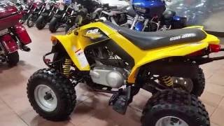 8. 2016 CAN-AM DS250      U021539