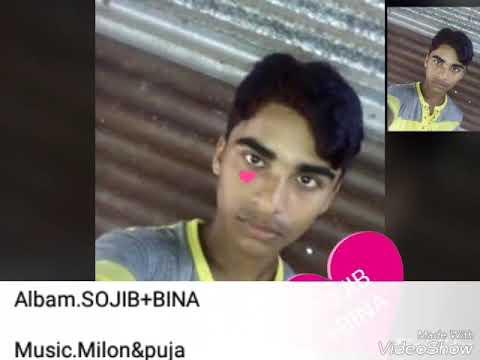 Video New Bangla hot sex video 2018 01773589450 download in MP3, 3GP, MP4, WEBM, AVI, FLV January 2017