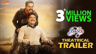 Oopiri Movie Trailer HD, Nagarjuna, Karthi, Tamannaah