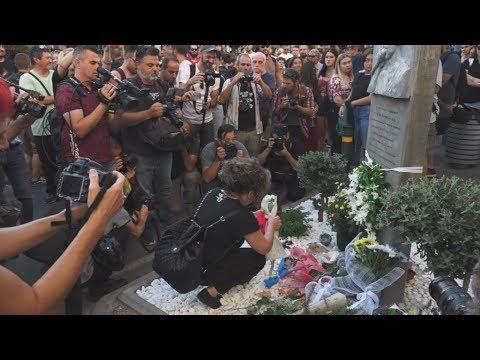 Αντιφασιστική διαδήλωση στην μνήμη του Παύλου Φύσσα