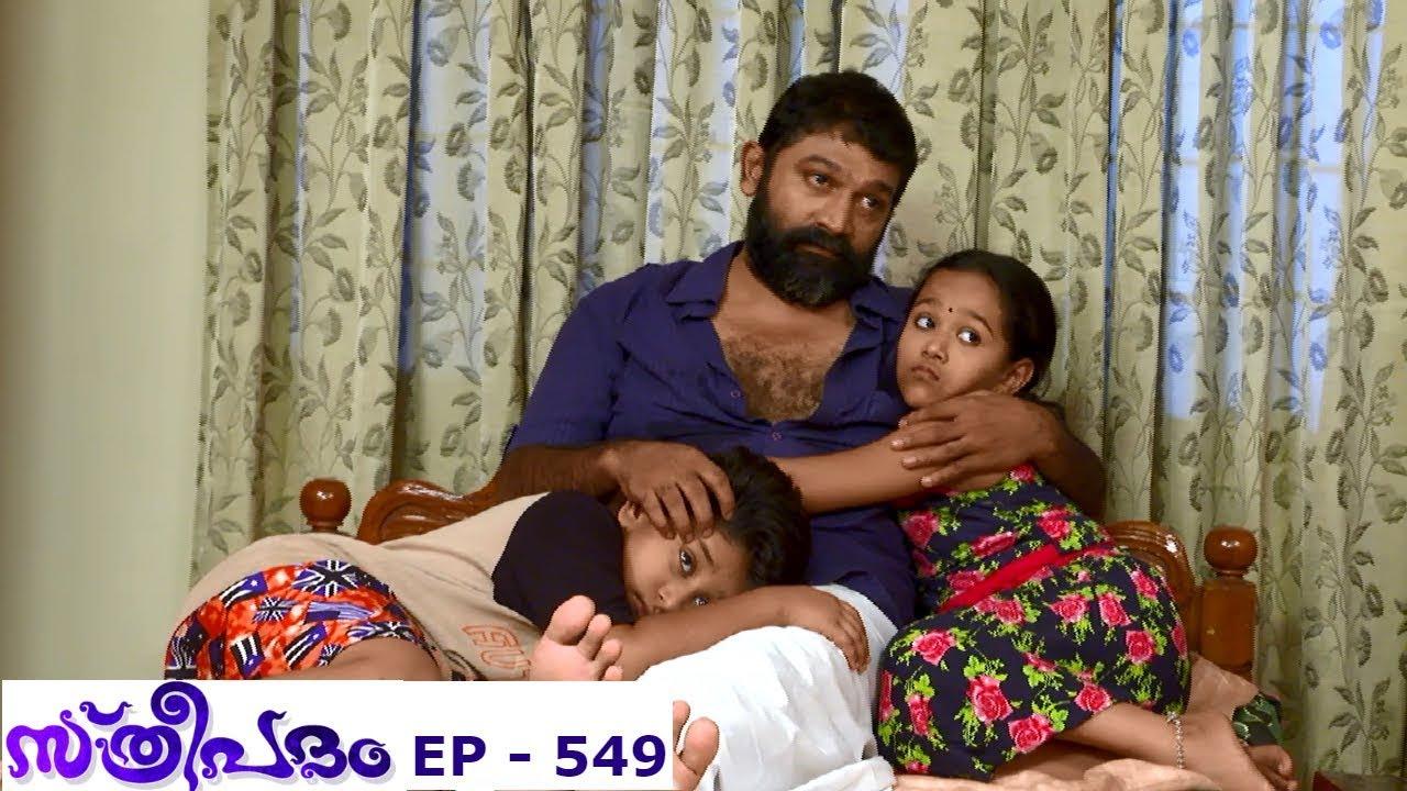 Sthreepadham May 21,2016 Epi 555 TV Serial