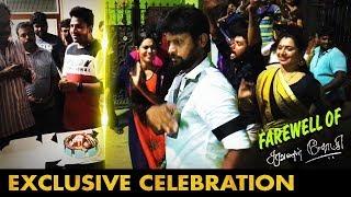 Video Saravanan Meenatchi Farewell Celebration Last Day Shoot | RIO | Rachitha | Praveen | TalksofCinemaTV MP3, 3GP, MP4, WEBM, AVI, FLV Agustus 2018