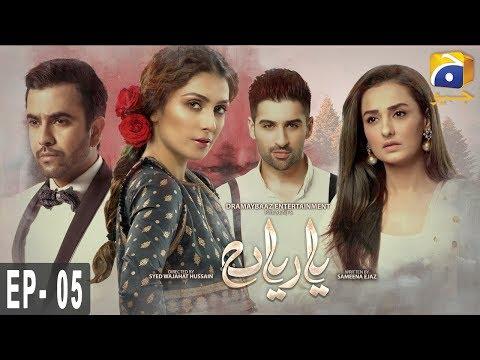 Yaariyan - Episode 05 | HAR PAL GEO