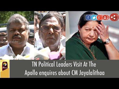 TN-Political-Leaders-Visit-At-The-Apollo-enquires-about-CM-Jayalalithaa