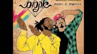 Axum- Ba Lash'huna Bahur Hadash 2011 (Ron Z Remix)