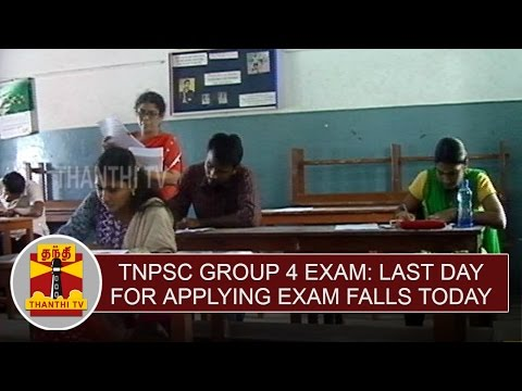 TNPSC-Group-4-Exam--Last-Date-for-applying-Exam-falls-Today-Thanthi-TV