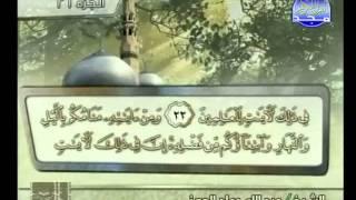 HDالقرآن كامل الحزب 41 الشيخ  عبد الله عواد الجهني