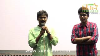Facebook Neenga Nallavara Kettavara Short Film Screening