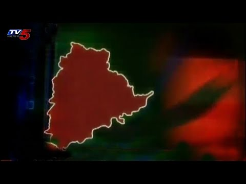 KCR Plan on New Districts in Telangana : TV5 News