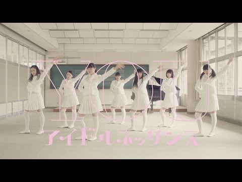 アイドルネッサンス「YOU」(MV)