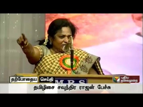 Tamilisai-Soundararajan-speech-at-BJP-election-campaign-in-Trichy