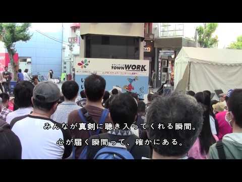 いいくぼさおりNEW DVD 「IIKUBOX3」2014.8月発売