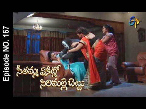 Seethamma-Vakitlo-Sirimalle-Chettu--19th-March-2016–-Full-Episode-No-168