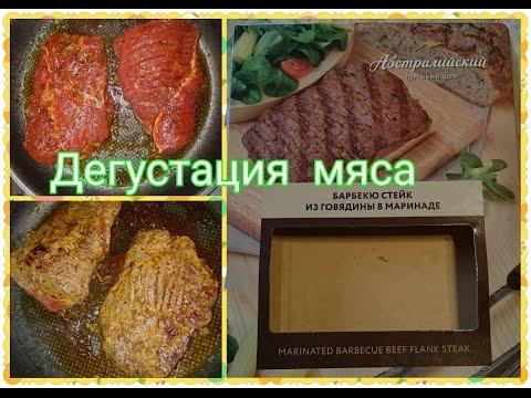 Блюда со свинины рецепт
